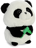 Panda Bubbles Stuffed Animal by Aurora World (Rotated Right)